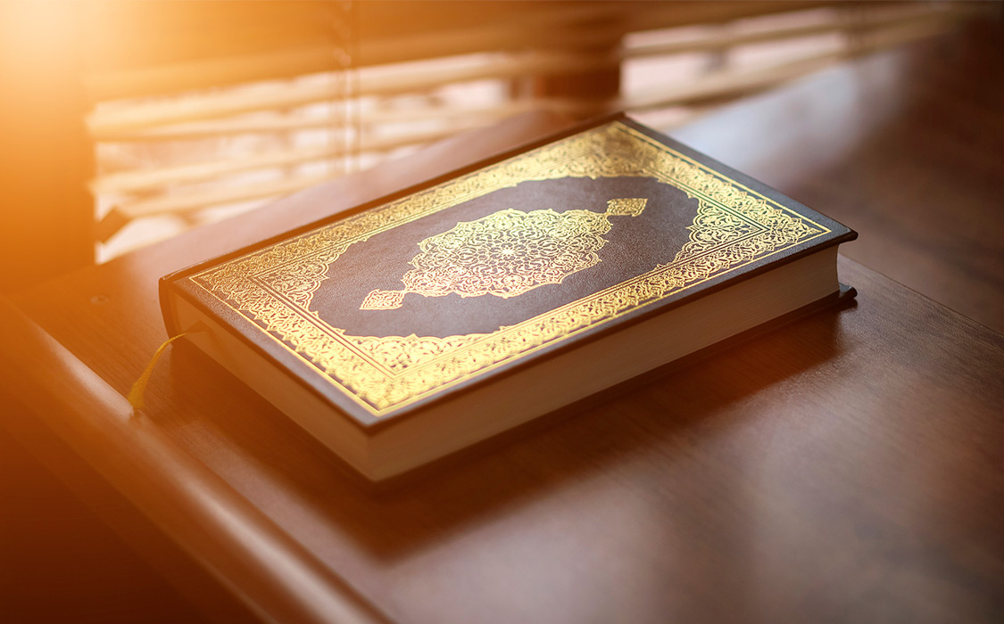 О достоинствах заучивания Корана наизусть
