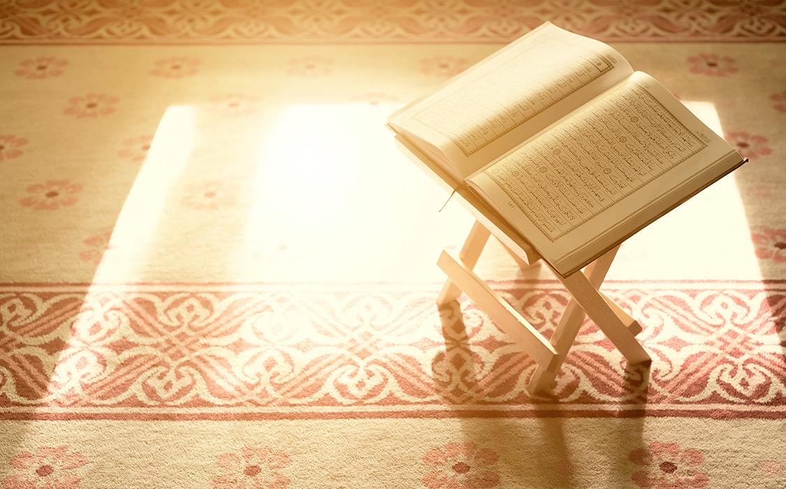 О многочисленном чтении Корана в месяц Рамадан