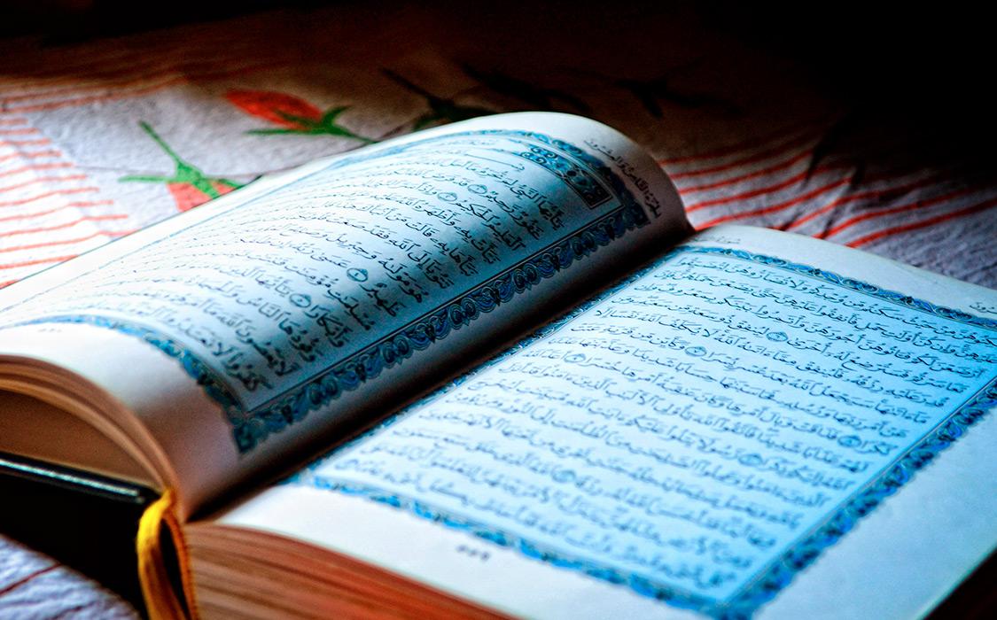 Чтение Корана перед сном